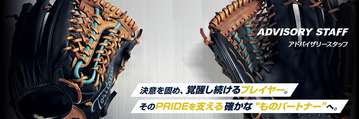 LIMITED EDITION 期間限定商品
